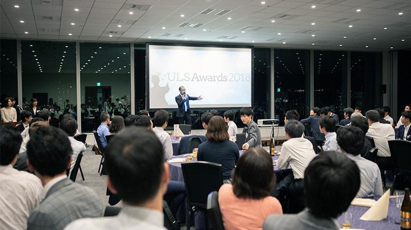 ULS Awards