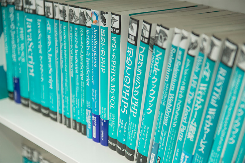 本棚の技術書籍
